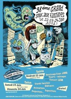 38ème Grand Souk aux Fanzines à Bruxelles dans Agenda affiche_grand_souk